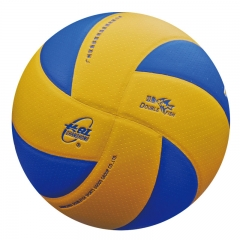 Best Sale PU Volleyball