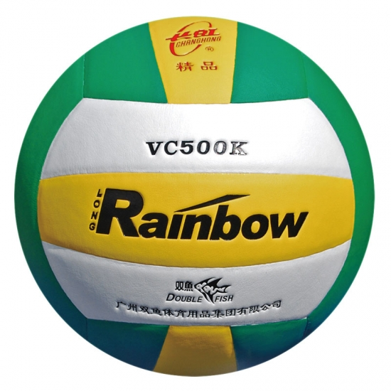Best Quality Super Fiber Leather Laminated Volleyball