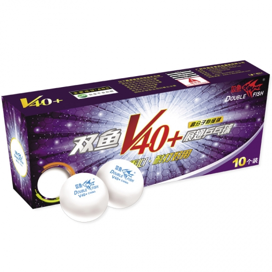 Lower Price  Ping Pong Ball